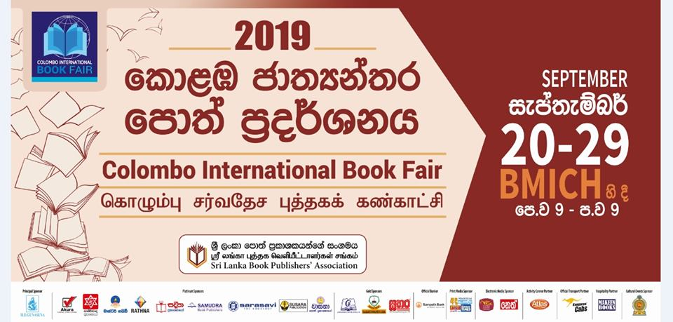 Colombo International-Book Fair 2019 CIBF 2019