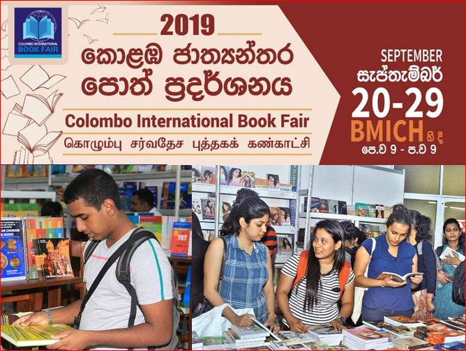 Colombo International Book Fair 2019