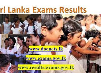 2020 O/L Exam Details