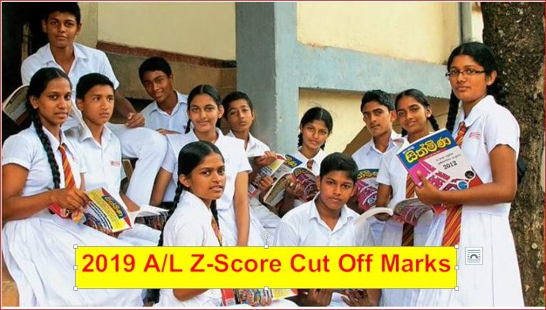 2020 Z Score Cut off marks release Sri Lanka UGC Campus University