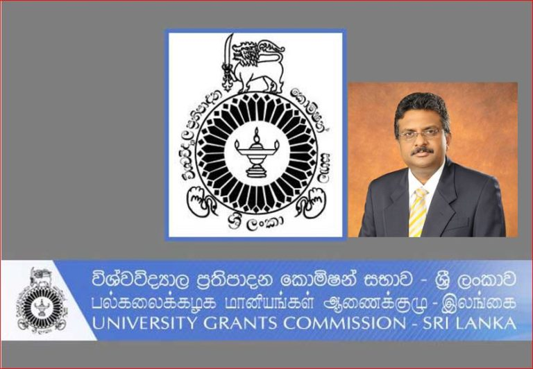 Prof Sampath Amaratunge appointed as the Chairman of UGC Sri Lanka