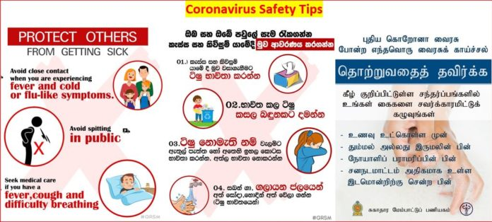 Sri Lanka CoronaVirus Info China Wuhan Corona Virus spreading health alert