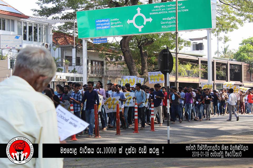 University students protesting demand Mahapola Scholarship fund Bursary increase