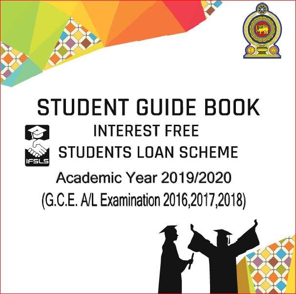 Interest Free Students Loan for Higher Education Degrees Sri Lanka