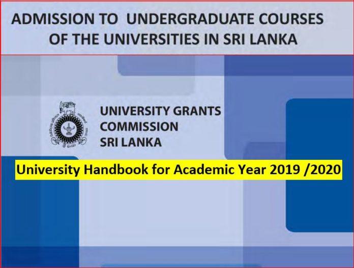 University Handbook Sri Lanka 2019 UGC Campus Hand book 2020 Application Form