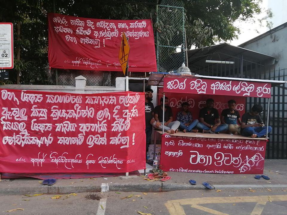 21 University students arrested over violating Court order