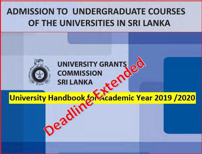 University Handbook Submit deadline date extended Sri Lanka