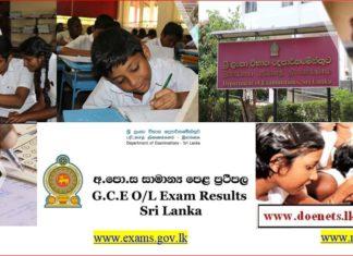O/L Exam Results Online Sri Lanka www.doenets.lk