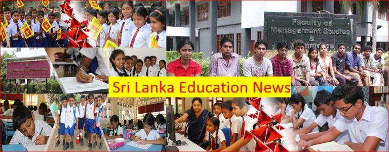 Sri Lanka Education News