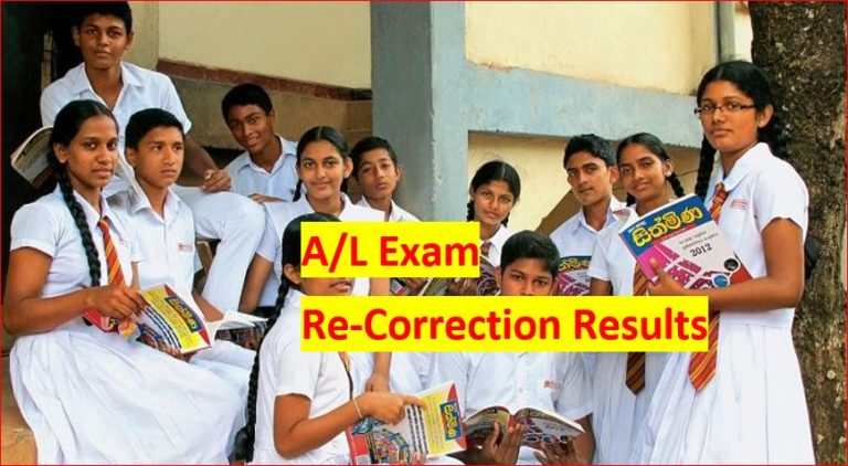 2019 A/L Exam Re Correction Results Release 2020 June