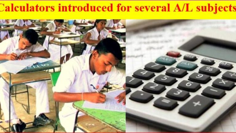 2020 A/L Students can use Calculators for Exams