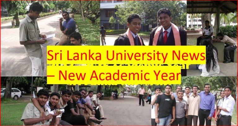 Sri Lanka University entrance process starts