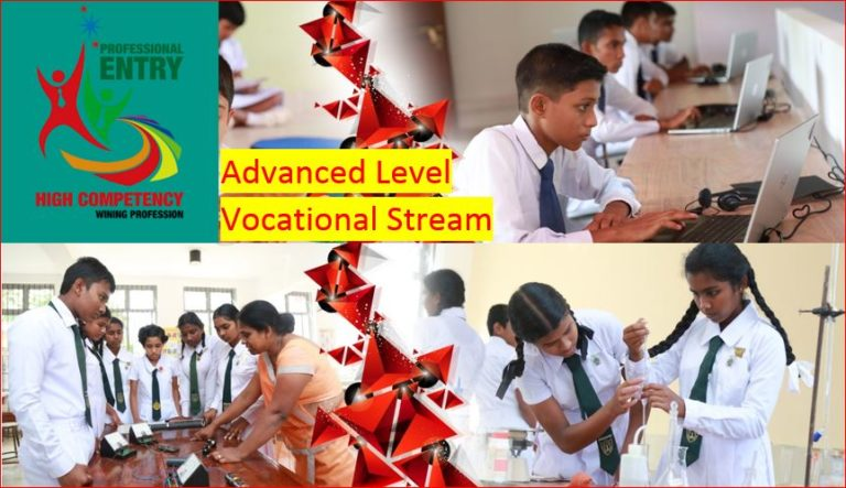 A/L Vocational Stream Applications for Grade 12 Admissions