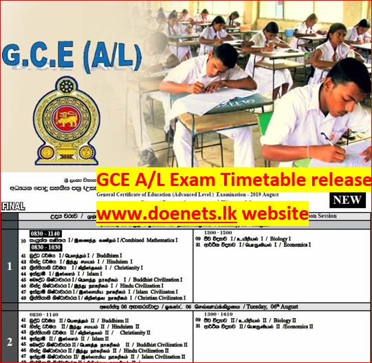 2020 A/L Exam timetable release to www.doenets.lk