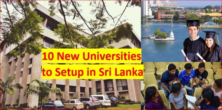 Sri Lanka to setup 10 new universities campus