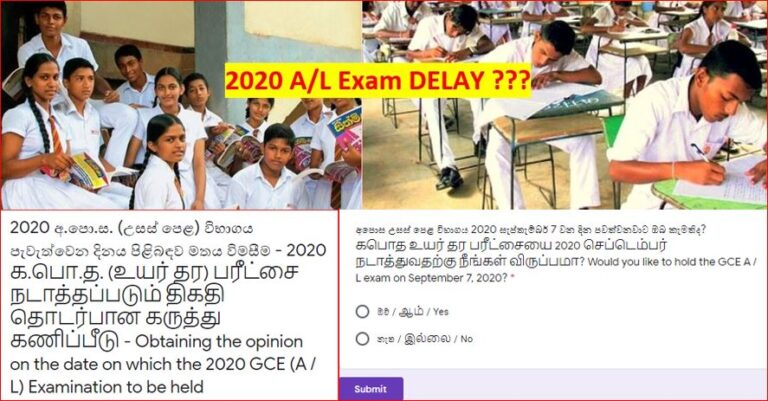 A/L Exam dates to announce soon
