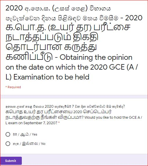 2020 A/L Exam dates after Online survey conducts