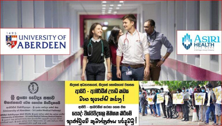 Aberdeen University Asiri Health MBBS Degree via Sri Lank Medical Pathway