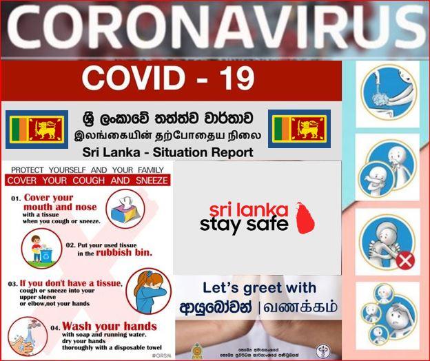 Coronavirus latest news updates statistics data information in Sri Lanka Covid19 COVID19SL