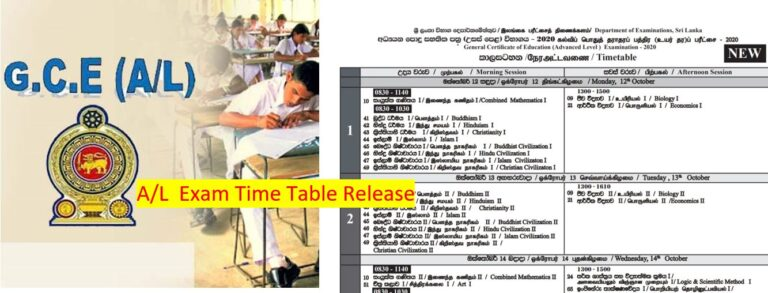 A/L Exam timetable released to www.doenets.lk Website