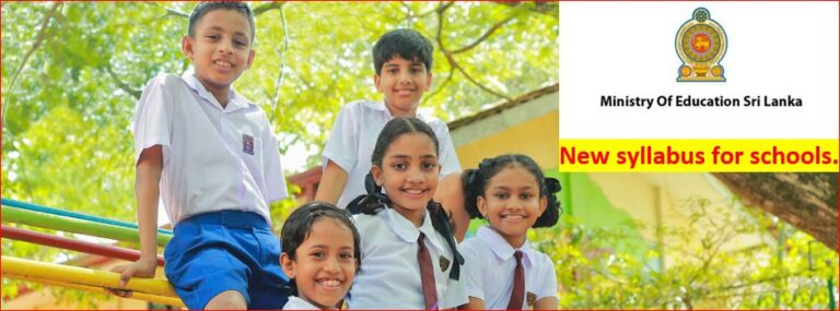 Sri Lanka to introduce New school syllabus and to be implemented in 2021