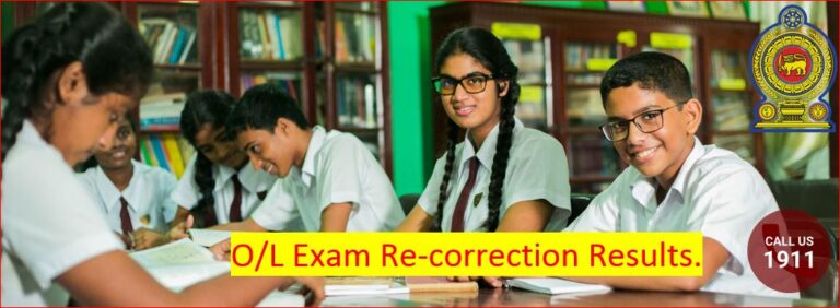 O/L Exam Re-correction Results release to www.doenets.lk