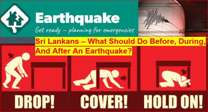 Sri Lanka Earthquake Earth Shake Tremor News