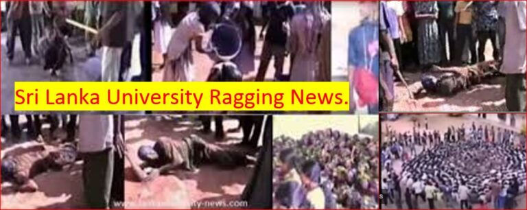Sri Lanka University Ragging News. Intelligence unit to report rag