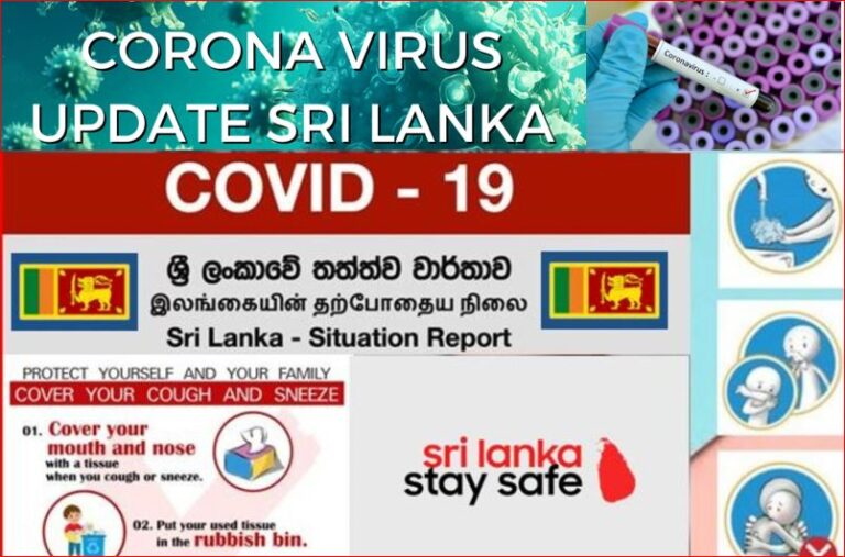 Corona Virus Updates in Sri Lanka COVID19 News