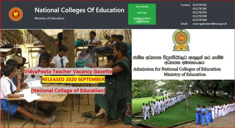 Vidyapeeta Gazette National College of Education Release