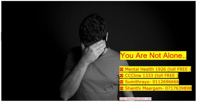Suicide Prevention in Sri Lanka Lifelines 1926 and call 1333 Mental Health