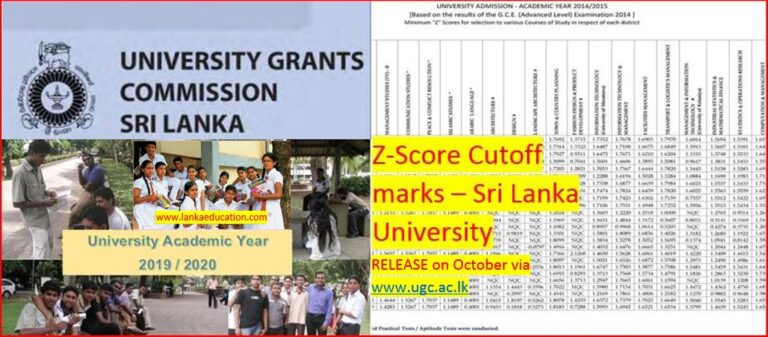 Zscores Cutoff Marks Release October First Week to www.ugc.ac.lk