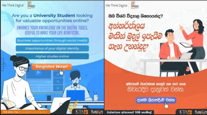 Online Money Making Program for campus students