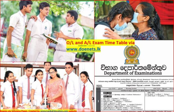 2021 A/L Exam in August. Time table will release to www.doenets.lk