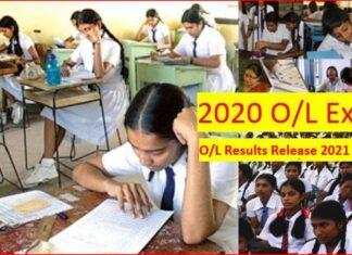 Sri Lanka GCE OL Exam Results Release 2021 June month