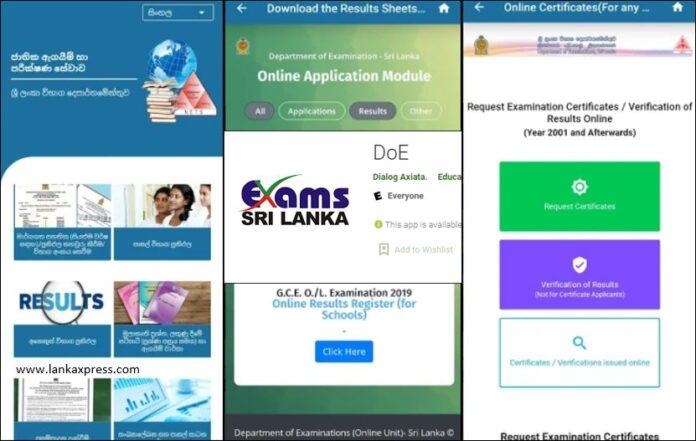 Examination Department launch mobile app Exam Sri Lanka DOE App