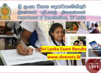 A/L Exam Results Release Today May 4 to www.doenets.lk website