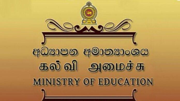 Education Ministry News Sri Lanka